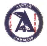 Traditional Ashtar Command Logo